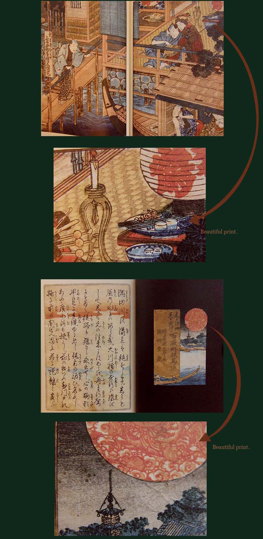 歌川国貞の画像 p1_17